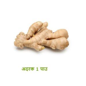 Ginger Buy Online
