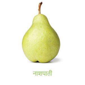 Pear Buy online in mira bhayander